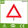 high bright red reflective triangle plate, safety equipment