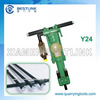 Quarrying tools High quality mini rock drill Y24 with competitive prices for USA market