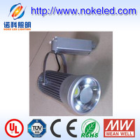 distributors wanted 20w led track light used electronic scrap from china market