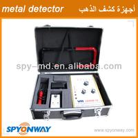 Underground Diamond Detector VR5000