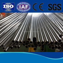 TP 316L High Precision seamless stainless steel tube for auto braking system using