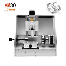 AM30 engraving machine name plate jewelry engraving and cutting machine