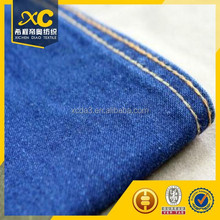 light weight twill 4.5oz denim dress fabric made in china