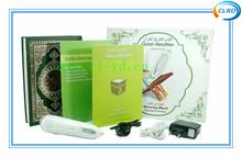 New Quran Player With Islamic Books Mini Muslim Quran Read Pen PQ15Kid MP3 MP4
