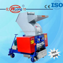 China manufactory plastic shredder chipper