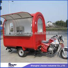 Hot sale Mobile Food Vending JX-FR220i enclosed motorcycle trailer