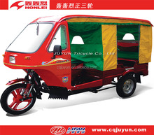 150cc passenger tricycle made in China/5 seats tricycle HL150ZK-5B