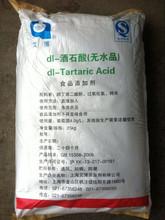 DL-tartaric acid price tartaric acid for sale!