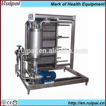 el mejor precio r410a placa de intercambiador de calor para la pasteurización de la leche