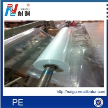 pe film packing bag with mattress packaging