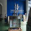 Automatic/manual aerosol filling machine, aerosol spray paint filling machine