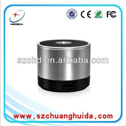 Sound system wireless loudspeakers SD-030 with in-line MIC