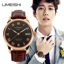 skmei 2015 luxury style relogio masculino leather watch guangdong