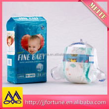 Cloth Llike Baby Diaper/ Soft Diapers Baby