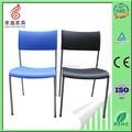 Alta calidad sillas plegables, barato sillas plegables, silla plegable de metal
