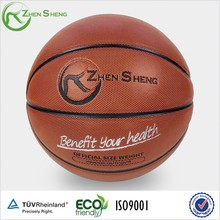 Zhensheng basketball high quality