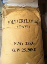 Anionic Polyacrylamide Polyacrylamide can be used as a thickener?