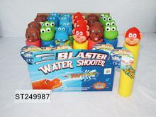 2015 Newest Summer Toy ! EVA Animal Head Water Gun 7P/CD/EN71/ASTM certification for children