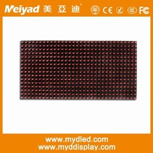 P10 red LED advertising display alibaba cn xxx video china led display new york