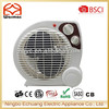 Copper shaded pole motor with low noise and long life for heater fan