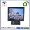 /p-detail/Android-pos-de-la-pantalla-t%C3%A1ctil-moniter-con-software-de-la-caja-registradora-300006311628.html