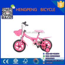 Multicolor optional kids sports bike best-selling in china alibaba
