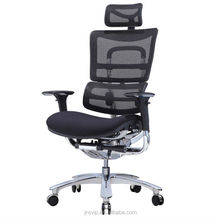 5 Years warranty best ergonomic equipment for home and office
