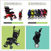 EMS-B302 Aluminum Alloy Commode electric wheelchair conversion kit