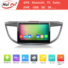 New Coming Android4.4 Quad-core 10.1 inch radio auto for Honda CRV 2013 with 16GB Nand Flash,1024 * 600 pixel