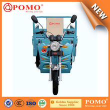POMO-Hot sale top quality best price hot sale three wheel motor tricycle