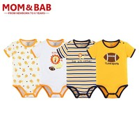 2015 Summer Baby Products momandbab Wholesale Newborn Baby Bodysuit Gift Box