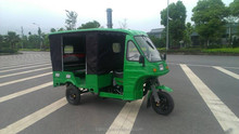 6 passengers tricycle tuk for transport