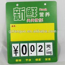supermarket digital price board