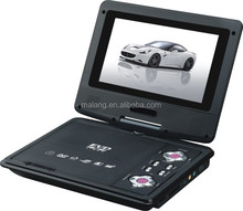 7 inches high-denfinition Portable DVD Player with the best price