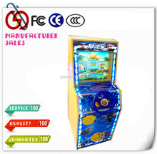 kids lottery racing game machine 10 in 1