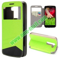 Dual Color Cross Texture Flip Leather Case for LG G2 Mini D610 with Caller ID Window