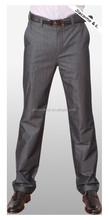 2015 Factory price men casual loose pants wholesale cheap jeans