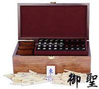 Japanese Mahjong Black Japanese Mahjong with Wooden Case