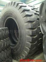 !!!solid OTR tires 17.5-25 maquinas de vulcanizar pneus pneus pour tracteurs agricoles pneus do trator