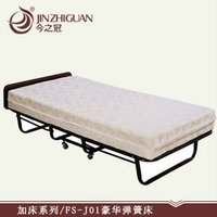hotel extra bed folding bed(FS-J01)