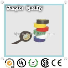 BLACK COLOR PVC ELECTRICAL INSULATION / ADHESIVE TAPE WITH SUPER RUBBER
