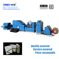 ZD-F320 professional automatic high speed square bottom paper bag making machines manufacturer
