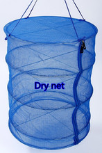 Chinese Commercial Fish Drying net