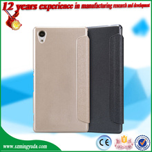 China Factory Cell Phone Case PU Luxury Leather Case For Sony Xperia E3