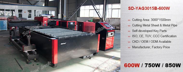 SD-YAG3015B-600W Stainless steel laser cutting machine,Metal tube laser cutting machine