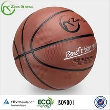 Zhensheng basketball rebounder