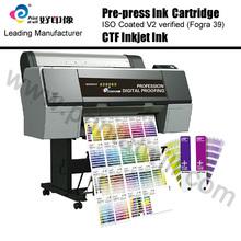 Digital Printer for prepress proofing & Inkjet Computer to Film Printing