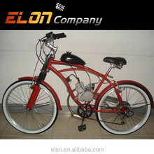 air-cooled gas bike 2015 new adult tricycle (E-GS102)