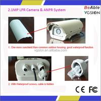 anpr lpr camera Switch signal Alarm Input anpr camera 1080P high speed digital cctv ip lpr camera for license plate recognition