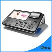 rugged 7inch industrial pda, cheap receipt printer pos machine, android data collection PC700